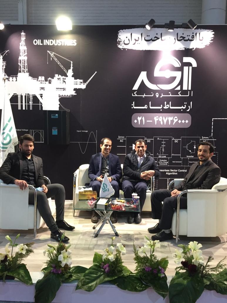 نمایشگاه بین المللی صنعت برق تهران سال 99